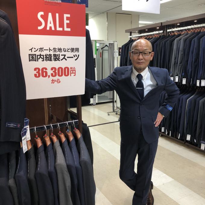 やっぱり1番人気!紺色の国内縫製スーツ
