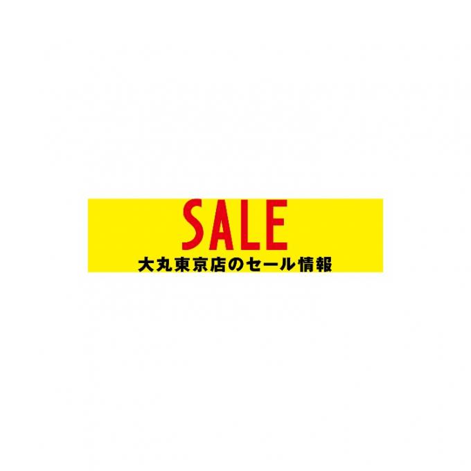 【婦人靴】セール情報 第2弾!