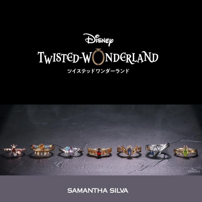 【Samantha Tiara 】❤️ツイステ受注スタート❤️