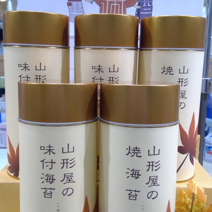 ☆<山形屋海苔店> 秋の季節缶