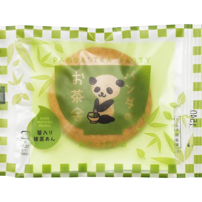 ㊗️ 誕生 🎊 🐼 双子の赤ちゃんパンダ 🐼パンダのお茶会 🐼《 竹隆庵岡埜 》