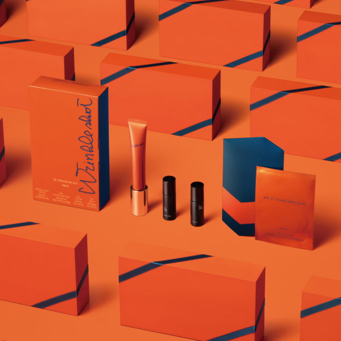 【10月18日(月)発売】〈ポーラ〉リンクルショット 3Dプログラムキットのご案内