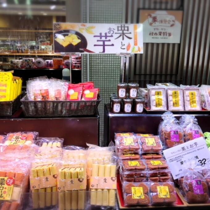 9/30~10/13 栗のお菓子♪