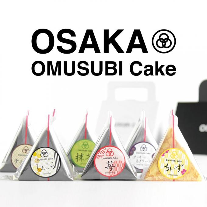 10/1オープン <OMUSUBI Cake>見た目はおむすび!中身はケーキ!?