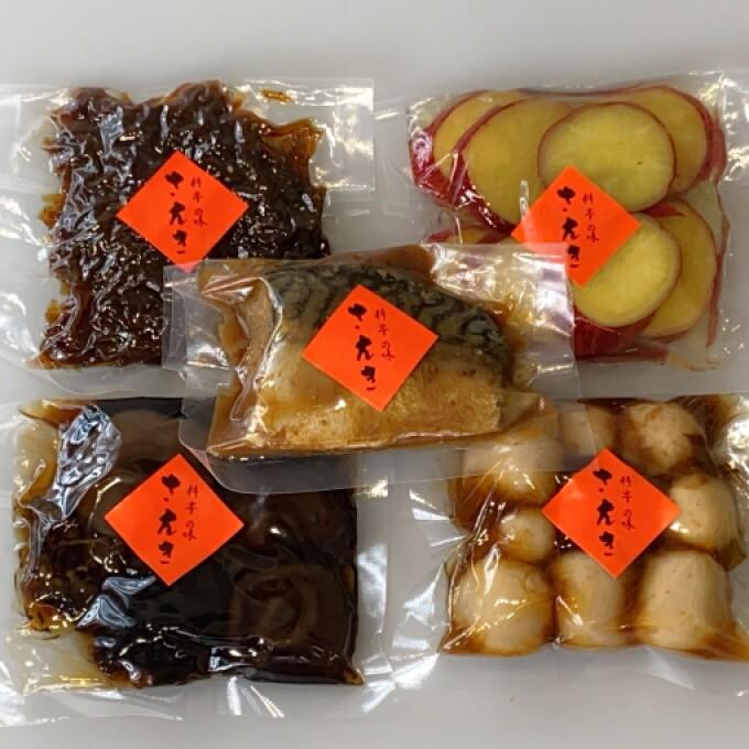 アプリでチャンス!真空パック惣菜がお買い得!