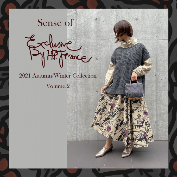 Sense of  Exclusive By H.P.FRANCE vol.2