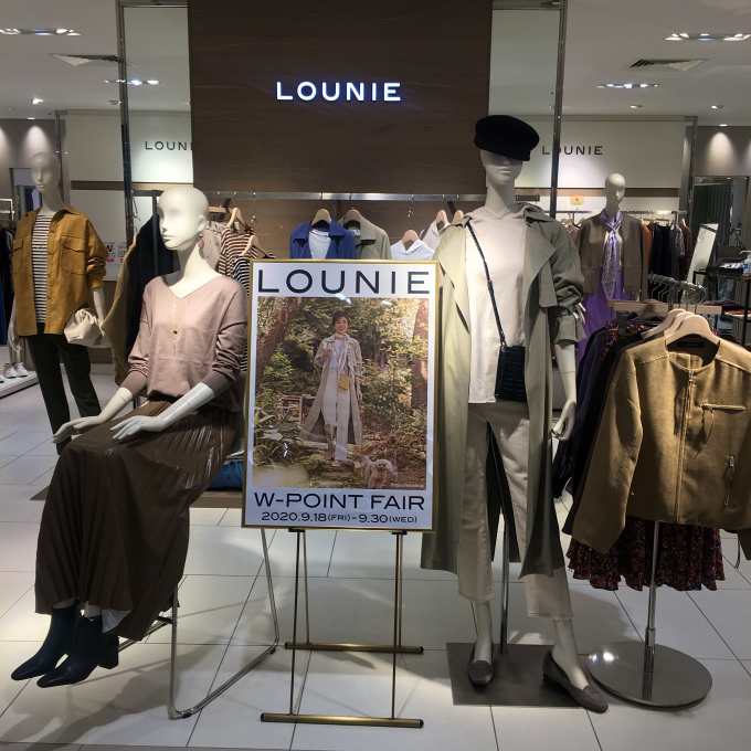 LOUNIE WPOINTフェア 9.18-9.30✨