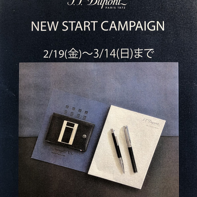 New Start Campaign
