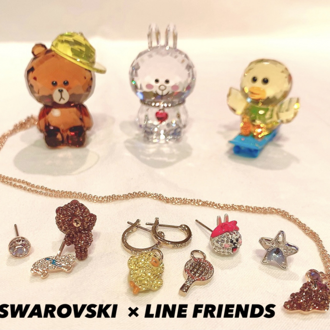 SWAROVSKI × LINE FRIENDS