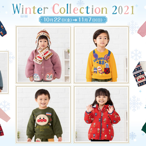 ☃️ 2021 Winter Collection ❄