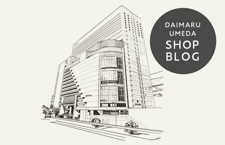 DAIMARU UMEDA SHOP BLOG